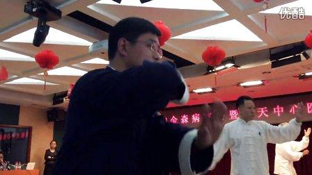 2015年帕金森病友会活动:刘君合老师太极操演示
