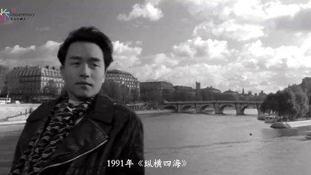 四月的风——纪念哥哥张国荣