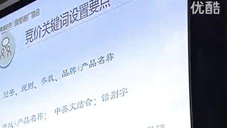 杨连合:中小企业网络品牌之路