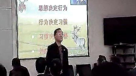 张科平老师--领导力_复育