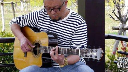 《向前进》指弹吉他原创:加拿大华裔演奏家:陈肖珲吉他独奏录音使用朱丽叶吉他弹唱