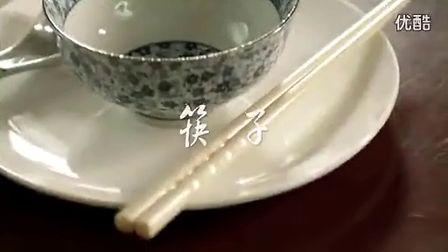 感人央视公益广告《筷子篇》5分钟完整版