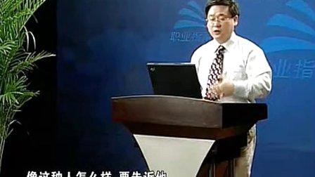 陈龙老师--有效沟通