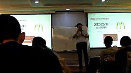 崔学良老师--培训视频欣赏2