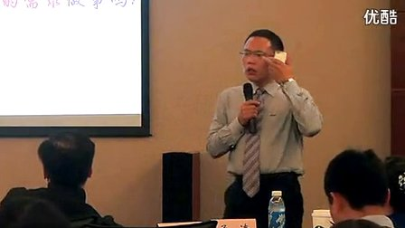 聂春明老师--职业心态之《做一个自己满意的人》