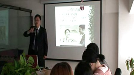 孟子涵老师--《销售技巧精髓》