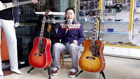Gibson hummingbird 吉普森 蜂鸟 全单民谣吉他 FLYMUSIC