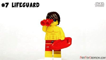 积木砖家Lego乐高视频忍者Adventure1SWOtv哇幻影端图片