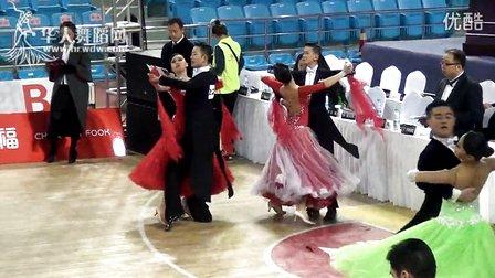 2015年CBDF中国杯巡回赛(长春站)专业16岁以下新星组S决赛探戈【VIP】张维 王鑫淼