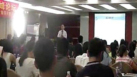 赵学文老师--招聘体系建设