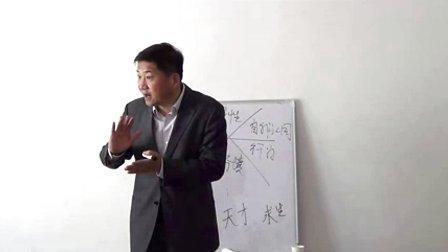 申文明老师--授课视频