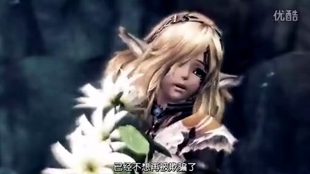 《异度之刃X》中文剧情宣传影像