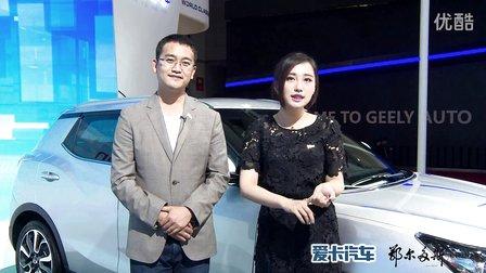 美女看车 点评2015上海车展最新SUV车型