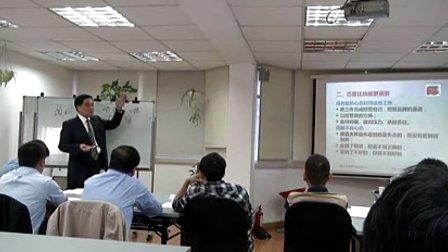 秦茂生的中层干部管理技能的提升-2014