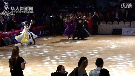 2015年WDSF世界体育舞蹈大奖赛(中国武汉)标准舞第一轮快步5