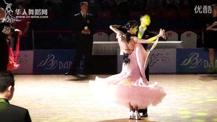 2015年中国体育舞蹈公开赛(武汉站)A组S第二轮华尔兹【VIP】张家捷 吴梦妮00148