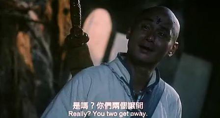 少林僵尸全 – 搜库图片
