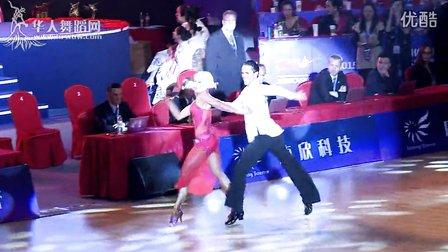 2015年WDSF世界体育舞蹈大奖赛(中国武汉)缅甸万丰国际老百胜决赛SOLO桑巴Gabriele Goffredo&Anna Matus  3