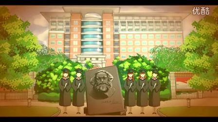 云南财经大学2011级动画_校园记忆