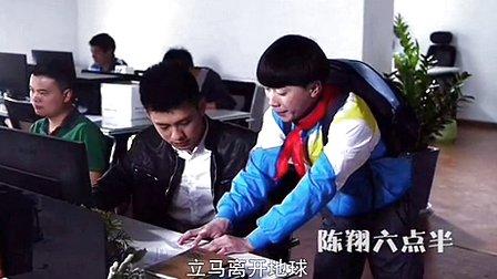 搞笑 爆笑 视频原创 陈翔六点半 老板为什么出现 高清图片