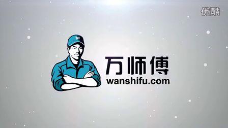 家具电商的烦恼与机遇 (1039播放)
