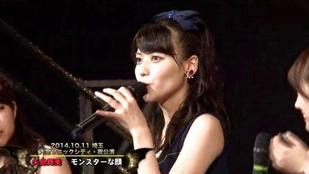 ℃-ute_DVD_MAGAZINE_Vol_54