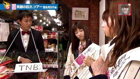 中字_SPARK_ON_WAVE_AKB48笑顔の目次。ツアー「豊後高田市編」150315