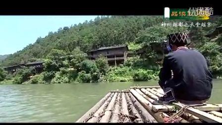 瑶山谣-音乐《天堂瑶寨MV风景版》