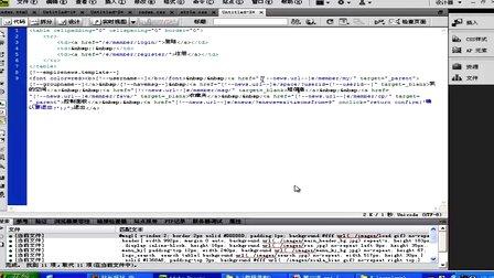 帝国CMS首页模板制作(1)