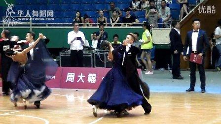 2015年CBDF中国杯巡回赛(石家庄站)甲B组M决赛华尔兹【VIP】郑竣 张梦1