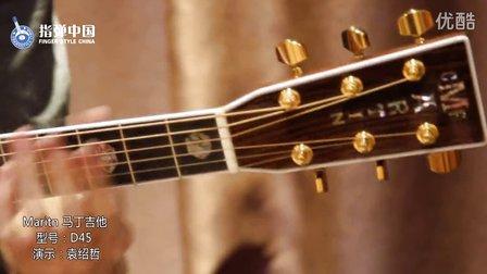 Martin 马丁吉他 D45 D41指弹吉他