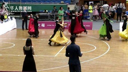 2015年CBDF中国杯巡回赛(石家庄站)十项全能组S第二轮华尔兹3