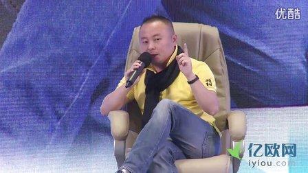 2015年中国O2O新商业峰会圆桌讨论(1):O2O风口下的创业 (1356播放)