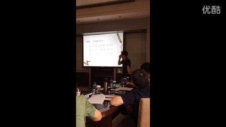 领导力教学视频1