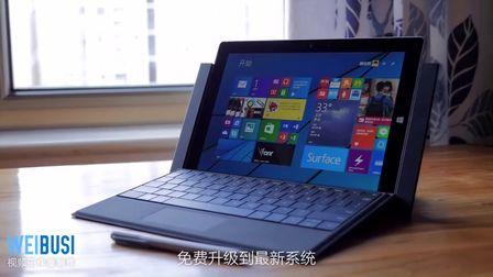 微软Surface 3平板电脑使用体验