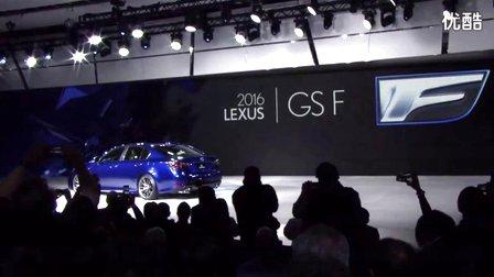Lexus GS F抢先看 是不是你心动的那款