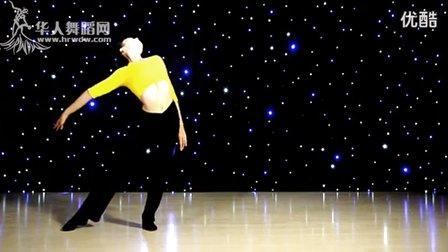 济宁东方炫舞 民族舞 谢菲当代舞MV舞蹈教学视频