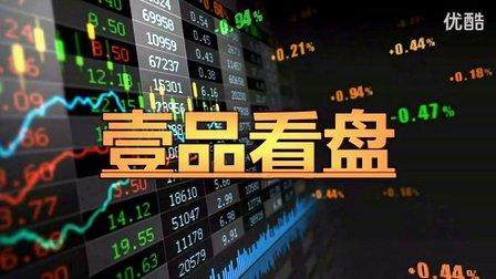 全套视频今日股票教学入门股市入门教程股票股市鸟园图片