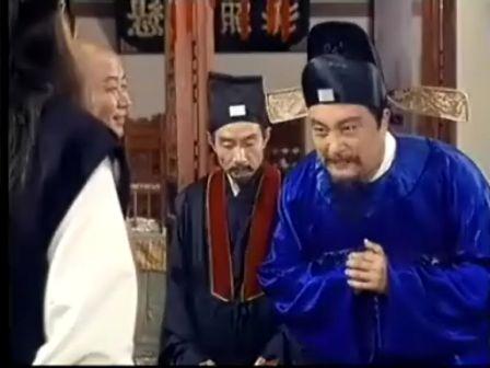 浪子大钦差[国语] 11