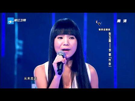 歌浴森飙高音惜败张玮 20120907