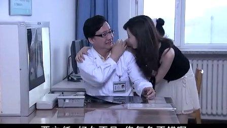 温柔的谎言安然激情床戏4