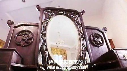 古镜怪谈图片