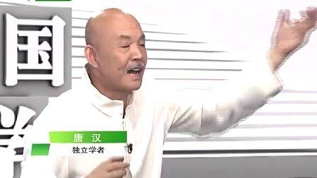 """视频课堂:国学堂 汉字中的""""公、私""""之分"""