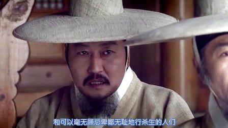 관상 (2013)