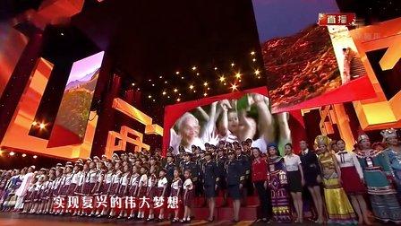 2014中央电视台春节联欢晚会全程回顾