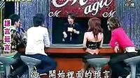 《预言》08年刘谦就预言了今年春晚的魔术