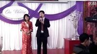 视频: 仲博文主持郑海超婚后答谢宴【QQ:780266298】(2013-02-06)