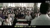 好励志!黄晓明代言蓝翔英语分校!闹太套!