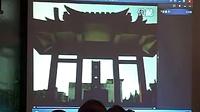 初二历史示范课 中国近代民族工业的发展 羊尖中学董蔚