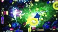 视频: 游戏厅一千炮打美人鱼捕鱼游戏机昌盛渔乐无穷专版黄金美人鱼